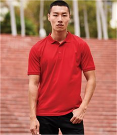 Regatta Coolweave Stud Piqué Polo Shirt