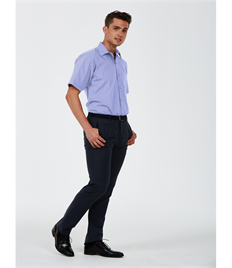 Uneek Mens Tailored Fit S/S Poplin Shirt